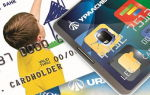 Тарифные планы рко для ип от уралсиб: какие условия предлагает банк
