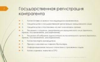 Список обязательных документов при заключении договора с ип — что запросить