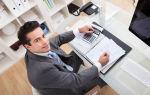 Возможно ли отрытие ип при официальном трудоустройстве по договору