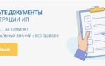 Открытие ип для грузоперевозок: как работать, выбор налогового режима