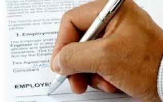 Получение выписки об индивидуальном предпринимателе из государственного реестра