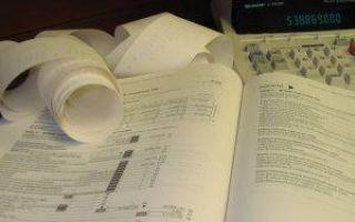Система налогообложения усн «доходы» для ип: ведение бухгалтерского учета