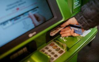 Получение бизнес-карты в сбербанке для ип: что это такое, возможности и условия