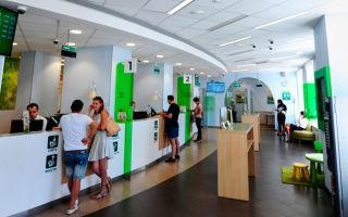 Правильный выбор банка самозанятым гражданам: на что обратить внимание
