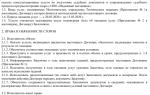 Образец заключение договора с самозанятыми лицами: условия, правила оформления