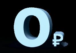 Как зарегистрировать ИП онлайн и какие нужно подать документы для его открытия