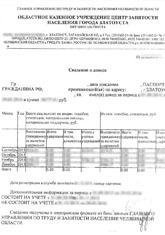 Объявление банкротом ИП с задолженностью: признаки, что говорит закон