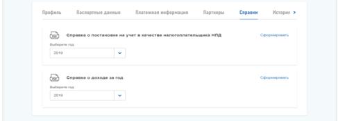 Дают ли ипотеку и кредиты самозанятым гражданам в РФ: где получить заем