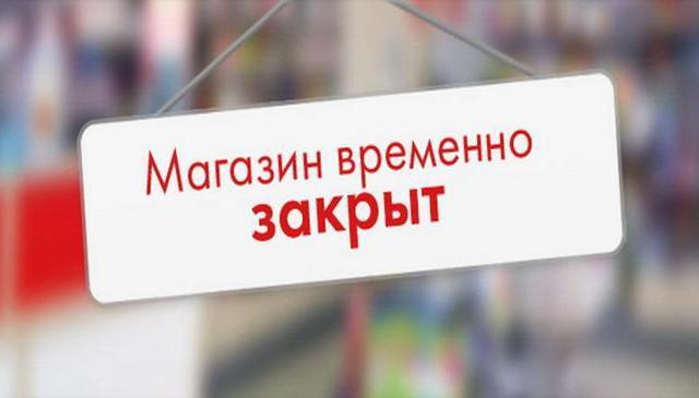 Сдача отчетности ИП на ОСНО: что нужно знать предпринмателям на общем режиме