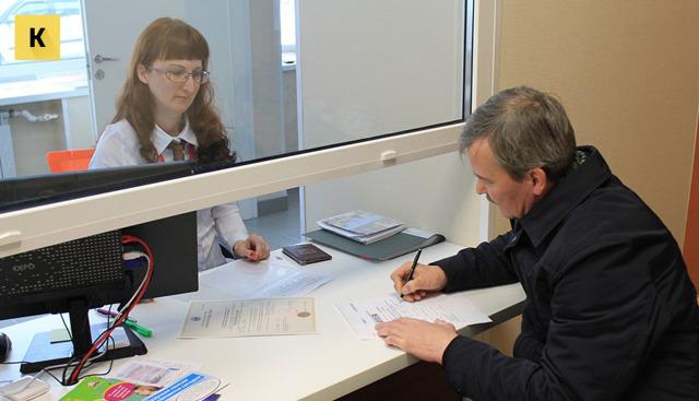 Как зарегистрировать ИП через МФЦ: какие нужны документы и срок оформления