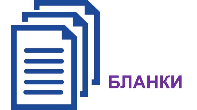 Написание заявления для снятия ИП с учета в ФНС: куда и когда подавать заявление