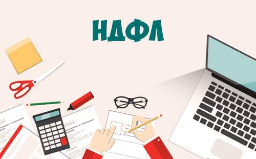 Сколько нужно платить ИП с работниками: порядок и сроки уплаты налогов