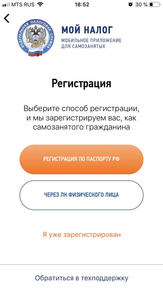 Подключение и использование приложения