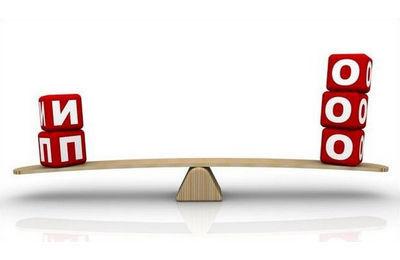 Разница между ООО и ИП: что лучше и выгоднее для бизнеса, таблица отличий