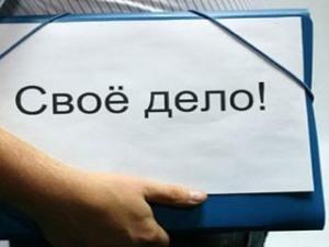 Индивидуальный предприниматель в РФ: кто им может быть согласно ГК