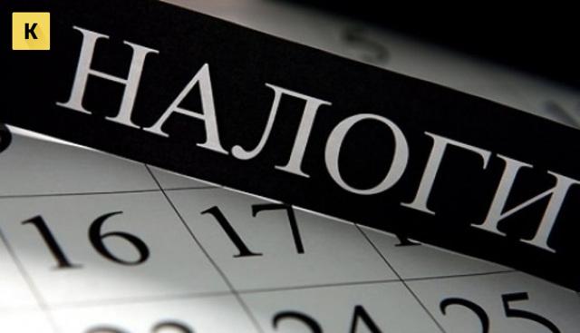 Регистрация ИП на УСН в одном регионе а работа в другом: как вести деятельность