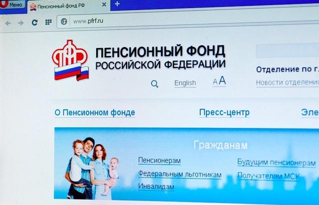 Проверка задолженности ИП в ПФР по индентификационному коду (ИНН)