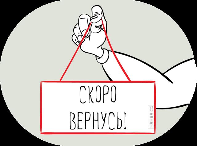 Как приостоновить деятельность ИП на время: пример заявления, возможные причины