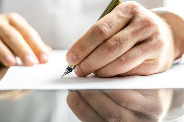 Как проверить и узнать систему налогооблажения на которой находится ИП