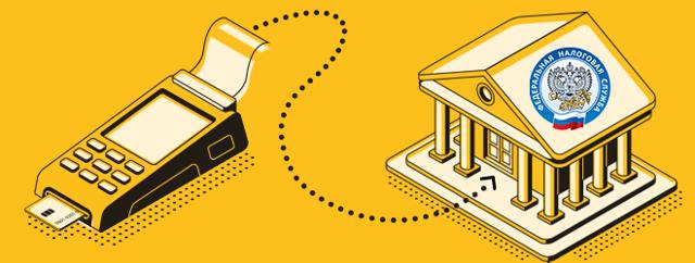 Нужно ли ИП на патентной системе использовать онлайн-кассу - сроки установки