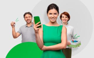 Оформление самозанятости в Сбербанке: что нужно для регистрации статуса