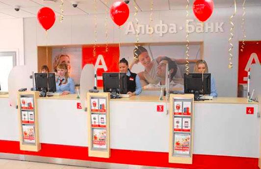 Расчетный счет в Альфа-Банке для ИП: как открыть, эквайринг, тарифы и условия
