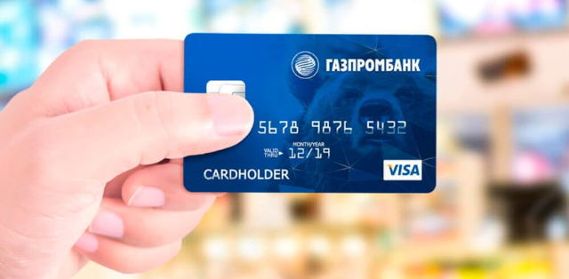 Открытие расчетного счета в Газпромбанке для ИП: какие предлагаются условия
