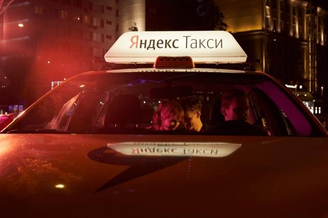 Оформление лицензии таксиста для самозанятого гражданина на своем авто