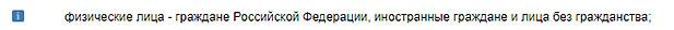 Является ли ИП юридическим лицом или физическим по законам РФ, основные отличия
