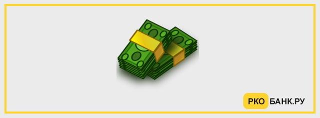 Как внести личные средства на счет ИП: являются ли эти деньги доходом