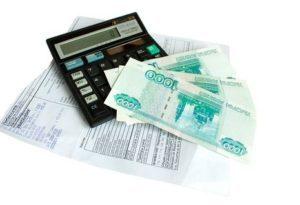Как и где оплатить госпошлину при регистрации ИП: сколько это стоит